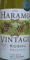 Haramo2
