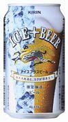 Icebeer1