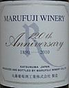 Marufuji2