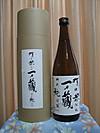 Ichinokura1