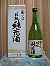 Ryougoku1
