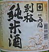 Ryougoku2