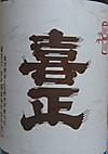 Kishou02