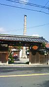 Kishoukura1