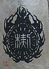 Kusabi2