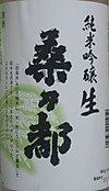 Kuwanomiyako