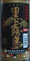 Iichiko3