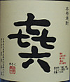 Kiroku2