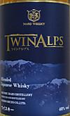 Twinalps2