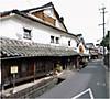 Hizenhamayado