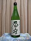Okukami1