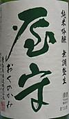Okukami2