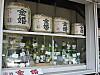 Toyoshimaya2