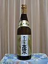 Takashimizu1