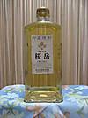 Ougaku1