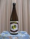 Tsurumi01