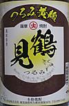 Tsurumi02