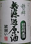 Chichibun3