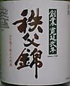 Chichibun5