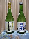 Fukushougun1