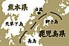 Amakusa3