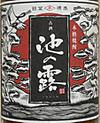 Ikenotsuyu2