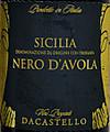 Italy_dacastello
