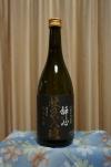 Suishin02